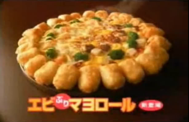 The Shrimp Crust Pizza