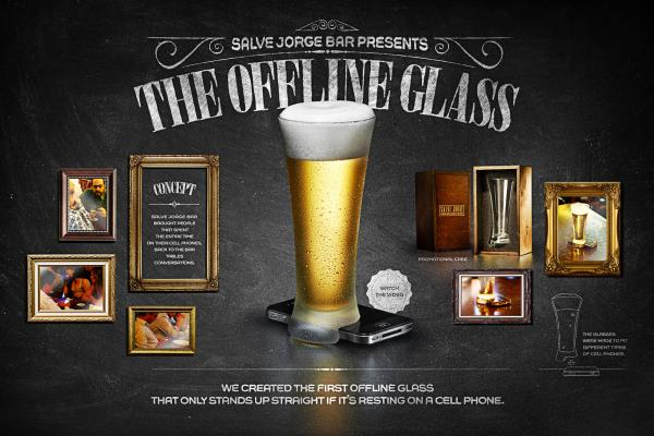 Video: The Offine Glass